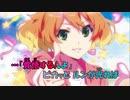 【ニコカラ】ルンがピカッと光ったら《ワルキューレ》(On Vocal)+2