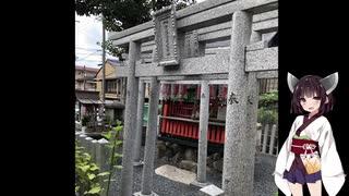 きりたんが語る京都のちょっと不思議スポ
