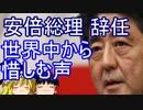 ゆっくり雑談 260回目(2020/8/29)