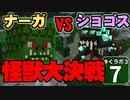 【Minecraft】ゆくラボ3~魔法世界でリケジョ無双~ Part.7【ゆっくり実況】