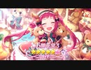 【プリンセスコネクト!Re:Dive】キャラクターストーリー アヤネ Part.05