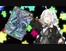 【DM×ボイロ】紲星あかりはカードで語る【ひじき祭】
