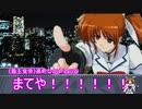 【シノビガミ】おバカなPLとオンセ民達が行く『摩天楼』【ゆっくり実況】part3