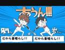 【手描きハイキュー】阿吽でちがう!!!【トレス】