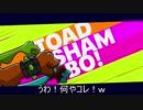 【実況】超エキサイティン!な2Dアクションゲーム(バトルトード) その3