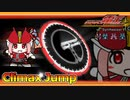 【SynthVカバー】Climax Jump Kotonoha form【琴葉茜・葵】