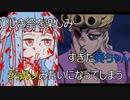 【第六回ひじき祭】ひじき祭を楽しみすぎた葵ちゃん、ジョルノ・ジョバーナみたいになってしまう【社ミ】