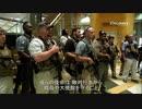 ザ・特殊部隊「国務省外交保安局」