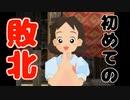 【KRAUN】ラクガキ王国第5話「更なる進化」【ゲーム実況】