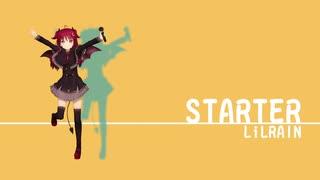 【20夏MMDふぇすと本祭】夢月ロアさんと「STARTER」