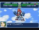 【TAS】GBA版スーパーロボット大戦A_エースパイロットがたった一人で戦争終結させにいきます_第17話「ボルテスVに命を賭けて」