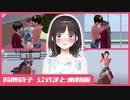 【9分まとめ動画】男の尻を追いかけヤリたい♂放題BL展開で...