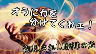 【MTGアリーナ】地雷デッキ研究室 第16