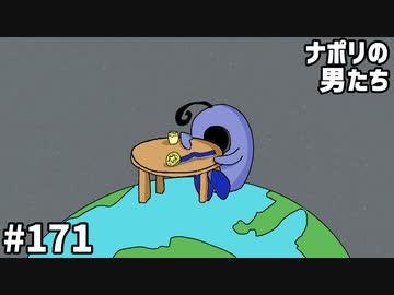 『 [会員専用]#171 ぺちゃぽレースで遊ぶわよ』のサムネイル