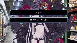 Fate/Grand Orderを実況プレイ サマーキャ