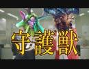 【ハースストーン】魔法学院スクロマンス01 「守護獣ドルイド」【ドルイド】