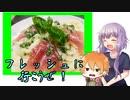 【第六回ひじき祭】KO'zキッチン特別編「そうだ、異国風にうどんを食そう」