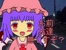 れ_み_ぱ_ち_ぇ_旅_行_日_和 函_館_編(前