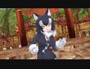 【MMD】タイリクオオカミで極楽浄土(HD画質)