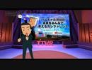 バーチャル渋谷-鈴木けんぽう渋谷区議 #TTVR 第17回放送 5分で得意話をするエンタメ型プレゼン企画 2020年8月30日 #cluaster にて開催
