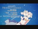 【プリコネR】ハッピー・チェンジ・エンジェルズ ED 「ねぇね...