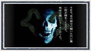 ◆学校であった怖い話 実況プレイ◆part48