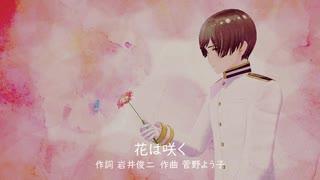 【APヘタリア】枢.連10人で花.は.咲.く【