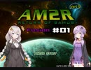 【AM2R】ゆづきずのSR388奮闘記 #01【Ver1.5】