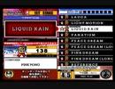 beatmania III THE FINAL - 137 - LIQUID RAIN (DP)