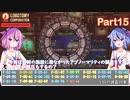 鳴花ヒメ・ミコトのLobotomy Corporation【Part15】