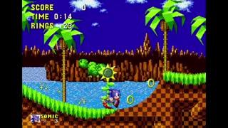 1991年07月26日 ゲーム ソニック・ザ・ヘッジホッグ BGM 「Green Hill Zone」