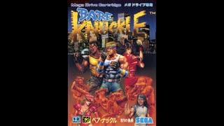 1991年08月02日 ゲーム ベア・ナックル 怒りの鉄拳(メガドライブ) BGM 「03 Fighting In The Street」(古代祐三)