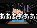 【第六回ひじき祭】ひじきが終わっちゃって寂しいそこのあなたへ【遅刻】