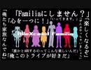 【AXF】サマレコ動画内のセリフまとめ【にじさんじARK】