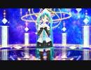 【初音ミク】Unfragment (2020 Remix)【MMD】【1080p-60fps】
