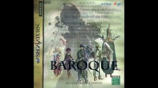 1999年10月28日 ゲーム BAROQUE バロック(SS) BGM 「One foot in the grave(オープニングムービー3(プレイデモ))」