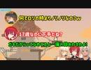 【切り抜き】アルティメットな乳毛山コラボまとめ【アンジュ・カトリーナ/ニュイ・ソシエール/葉山舞鈴】
