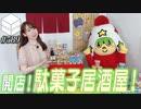 【会員限定】08/27HiBiKi StYleオフショット☪佐々木未来☪