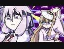 【ポケモン剣盾】アラカルトFSS! - VSカルナ【ゆっくり実況】