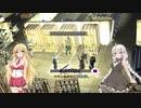 【kenshi】マキとあかりの別荘探し36【VOICEROID実況】