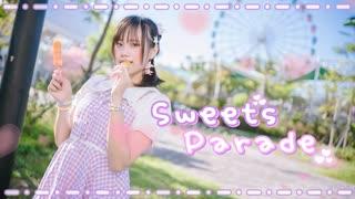 《よなYona》Sweets Parade 踊ってみた【