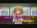 【ニコカラ】なだめスかし Negotiation《宇崎ちゃんは遊びたい!OP》(Off Vocal)MV Ver ±0