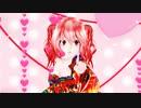 【TSUBAKI杯閉会式動画】MMD【おねがいダーリン】Tda式 重音テト Japanese Kimono