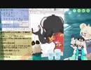 【サブコンテンツちほー】2020/8/29第参拾七回さぎょうな...