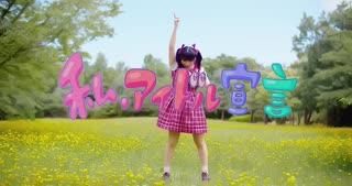 【かづき らな】私、アイドル宣言【踊って