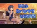 【PS4】美少女を合法的に撮る『LoveR』を実況プレイ part3【...