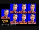 迫真技術部:AIによるBB高画質化