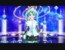 【初音ミク】Unfragment (2020 Remix)【MMD】【1080p-60fps】(らぶ式ミク)修正版