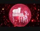 【睡眠用】紅い月まで届け、ゆっくり東方永夜抄ピアノメドレー。耐久1時間。