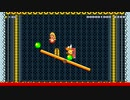 スーパーマリオメーカー2 Mod スーパーマリオワールド原作風クッパ7人衆のグラフィック(スプライト)